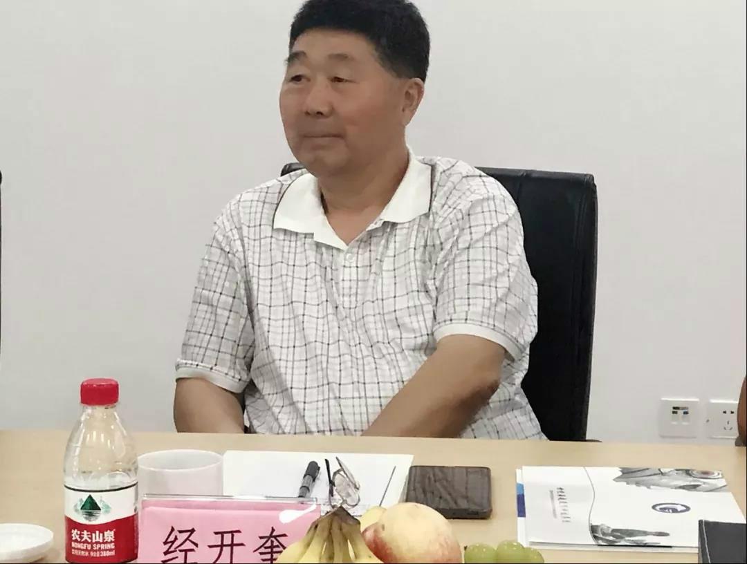 中西部扶贫工作办公室安全饮水处处长 经开奎_meitu_16.jpg